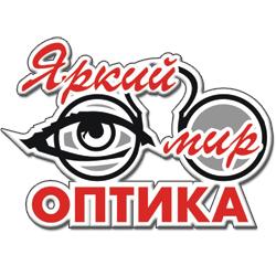 Оптика яркий мир Псков